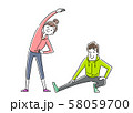 イラスト素材:運動、スポーツ、体操をする若い夫婦 58059700