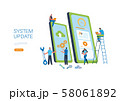 System updates with people updating operation in computing and installation programs. Flat vector illustration modern character design. For a landing page, banner, flyer, poster, web page. 58061892