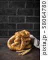Pretzels, traditional festive Bavarian bakery 58064780