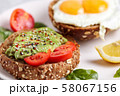 Avocado burger. Vegan toast brunch Health sandwich 58067156