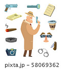 Different tools for detective. Vector icons in cartoon style 58069362
