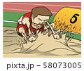 陸上競技 男子 走幅跳 イラスト 58073005