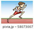 陸上競技 男子 短距離走 イラスト 58073007