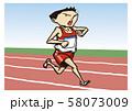 陸上競技 男子 中距離走 イラスト 58073009