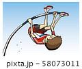 陸上競技 男子 棒高跳 イラスト 58073011
