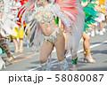 浅草サンバカーニバル 58080087