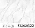 White marble texture and background. 58080322