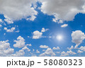 Blue sky and clouds natural background. 58080323