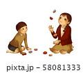 お手玉で遊ぶ子供 58081333
