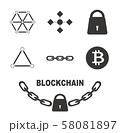 ブロックチェーン 58081897