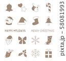 クリスマス ホリデー 58081993