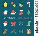 クリスマス ホリデー 58081994
