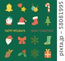 クリスマス ホリデー 58081995