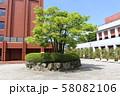 龍谷大学 深草学舎 58082106