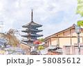 日本の風景 京都 三年坂から望む八坂の塔 58085612