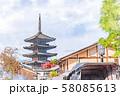 日本の風景 京都 三年坂から望む八坂の塔 58085613