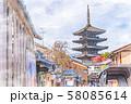 日本の風景 京都 三年坂から望む八坂の塔 58085614