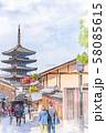 日本の風景 京都 三年坂から望む八坂の塔 58085615
