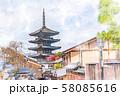 日本の風景 京都 三年坂から望む八坂の塔 58085616