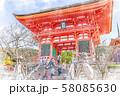 日本の秋 京都 清水寺 仁王門 58085630