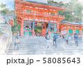日本の風景 京都祇園 八坂神社(西楼門) 58085643