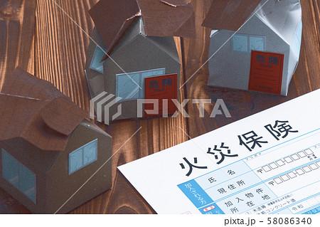 火災保険 住宅 災害 火事 イメージ 58086340