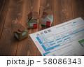 火災保険 住宅 災害 火事 イメージ 58086343