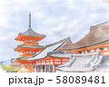 日本の風景 京都 清水寺 三重塔 58089481