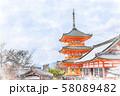 日本の風景 京都 清水寺 三重塔 58089482