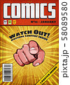 Comic Book Old Style Cover Template 58089580