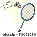 Badminton Racket Hit Illustration 58091230