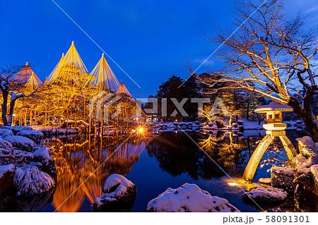 石川・冬の兼六園・夜景 58091301