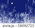 秋のイメージ_星空とススキ 58092723