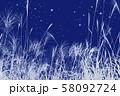 秋のイメージ_星空とススキ 58092724