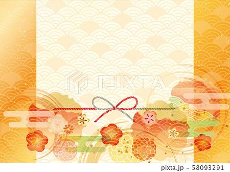 美しい和柄パターン 58093291