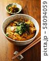 親子丼 58094059