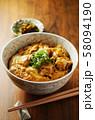 親子丼 58094190