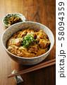 親子丼 58094359