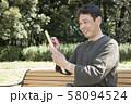 代々木公園で俳句を詠む中年男性 58094524