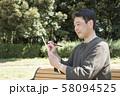 代々木公園で俳句を詠む中年男性 58094525