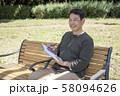 代々木公園でスケッチを楽しむ中年男性 58094626