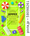 summer vecetion time vector brochure cards set. Ecology template of flyear, magazines, poster, book 58098261