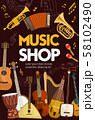 Music shop, folk sound band musical instruments 58102490