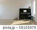 北欧インテリア ピアノのある部屋 58103970