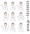 白衣を着た若い女性の表情セット 58104025