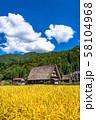 《岐阜県》白川郷合掌造り集落・秋の収穫シーズン 58104968