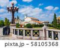 八王子長池公園に移築された旧四谷見附橋の橋灯 58105368