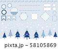 クリスマスツリーとフレームセット(ブルー系) 58105869