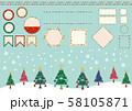 クリスマスツリーとフレームセット 58105871