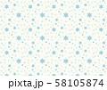 雪の結晶パターン 58105874